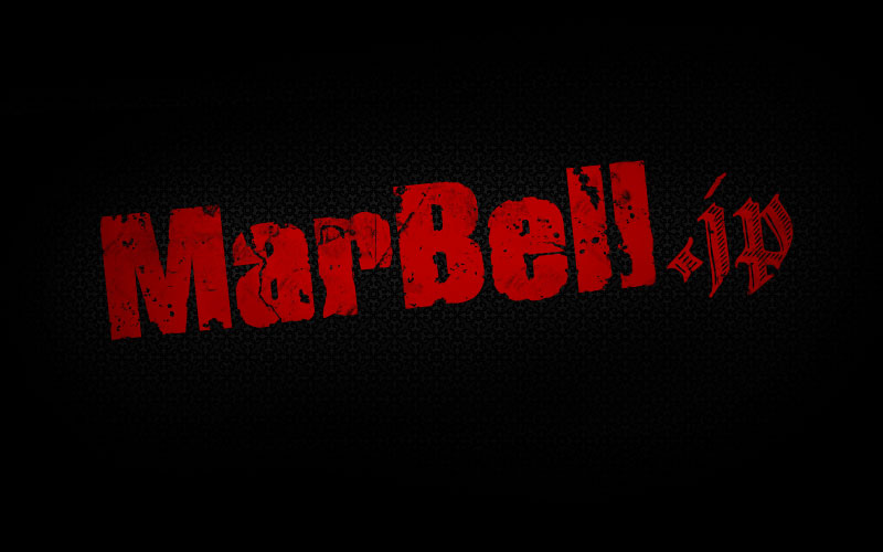 MARBELL Official Web Site.