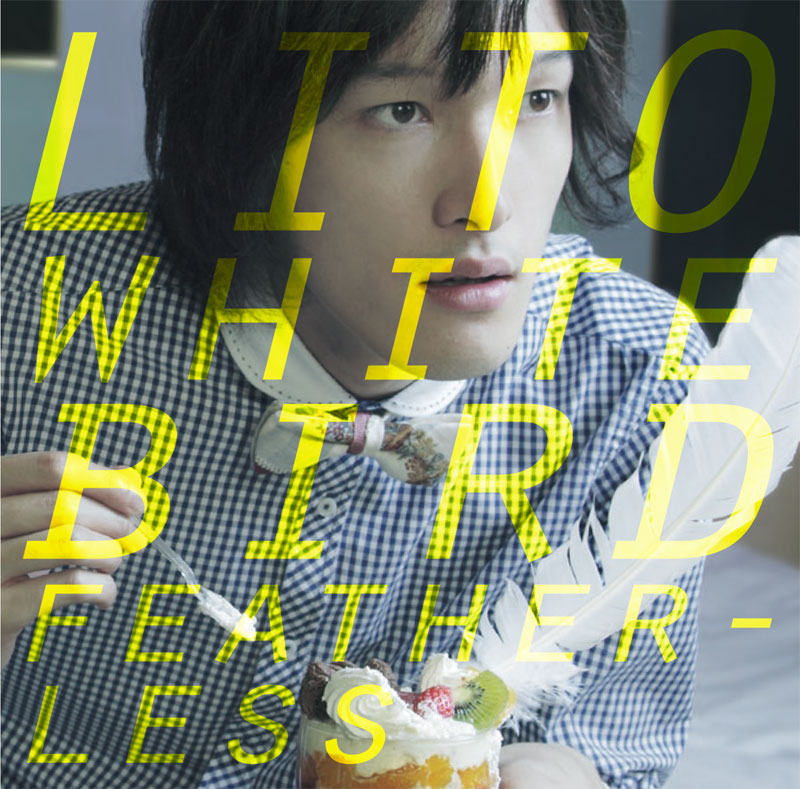LITO | White Bird Featherless